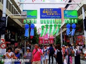 Hiratsuka-tanabata-9735