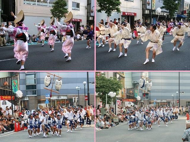 Yamato_awaodor7132